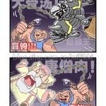 DotA Comics #7 – Los hooks de Pudge