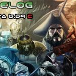 DotA 6.69c Changelog en Español