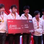 DK gana el título del WGT 2012